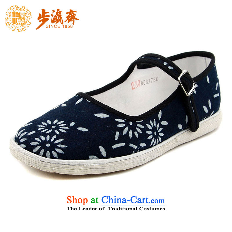 Genuine old step-young of Ramadan Old Beijing mesh upper hand bottom thousands of embroidered mother Lady's temperament shoes boutique side with batik women shoes DEEP BLUE(increased) 47
