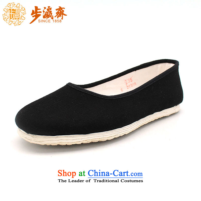The Chinese old step-young of Ramadan Old Beijing mesh upper hand thousands ground gift mother Lady's temperament shoes thousands of hedge sea RMB Female shoes black聽35