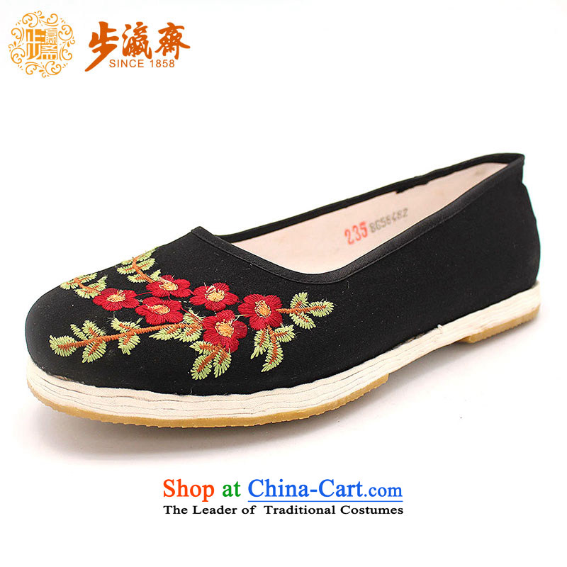 The Chinese old step-young of Ramadan Old Beijing mesh upper hand bottom thousands of women shoes wear casual shoes single gift embroidery film black women shoes black willow pattern聽_increased_ 47