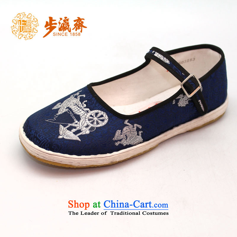 The Chinese old step-young of Ramadan Old Beijing mesh upper boutique gift manually bottom thousands of women shoes in the mother film A-5 of older women shoes blue (increased) 47