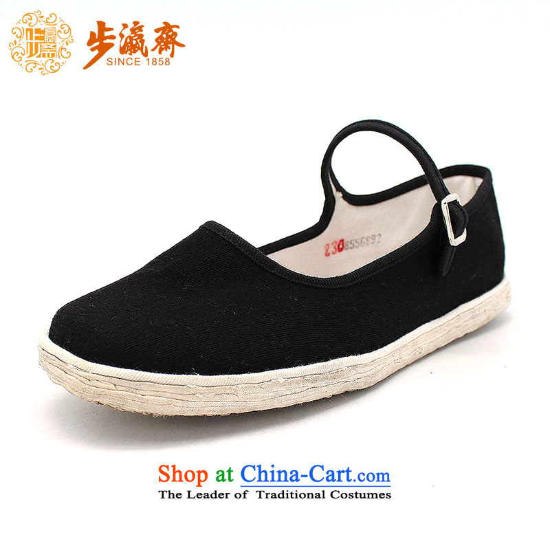 The Chinese old step-young of Ramadan Old Beijing mesh upper boutique gift manually bottom thousands of women shoes in the edge of the older generation Chong mother shoe black39