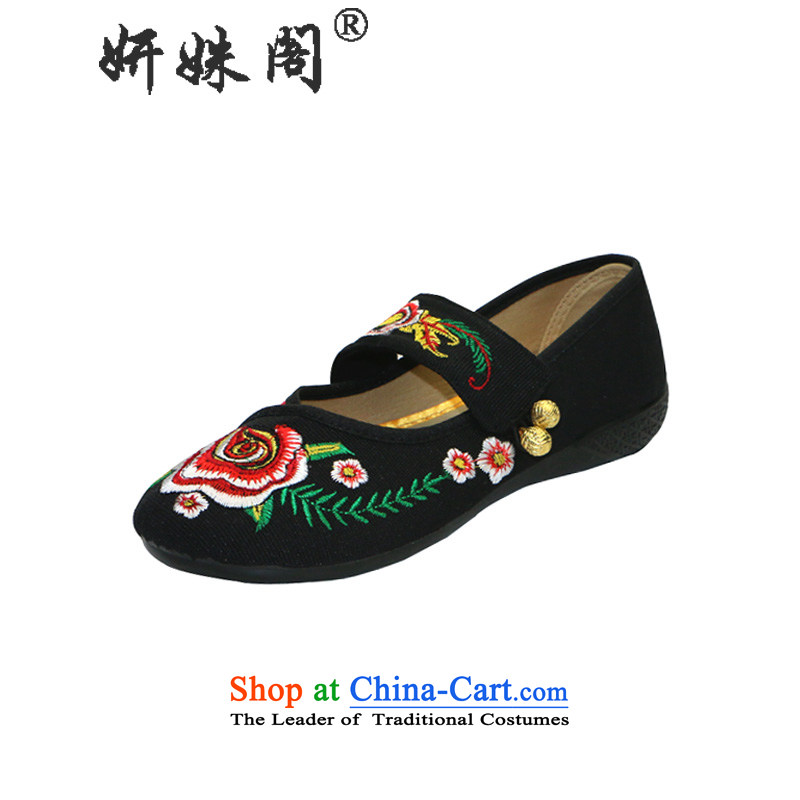 Charlene Choi this court of Old Beijing embroidery female mesh upper polyurethane ultra-light ground pin of the shoe nation mother wind stitching women shoes heel shoe pregnant women shoes slope -P548 black38
