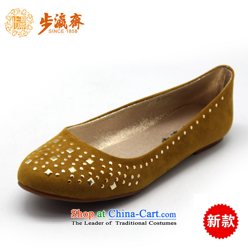 The Chinese old step-young of Ramadan Old Beijing mesh upper slip resistant shoe wear sleeve leisure gift temperament Mrs female-female single shoe B2357 Orange 35