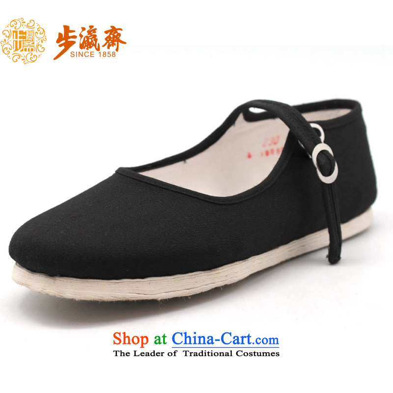 The Chinese old step-young of Ramadan Old Beijing mesh upper hand bottom of thousands of buckle straps stay relaxing shoe womens single shoe with a ceremony thousands of women shoes Black(increased) 47