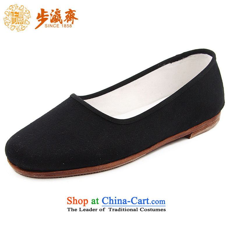 Genuine old step-young of Ramadan Old Beijing mesh upper hand-beef tendon Bottom shoe mother Lady's temperament shoe glue leather Lihai RMB Female shoes black 38