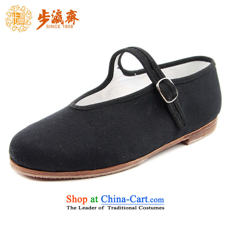 Genuine old step-young of Ramadan Old Beijing mesh upper hand bottom of thousands of Mother Nature with Mrs female-female single shoe glue leather shoe Mulan ceremony black 39