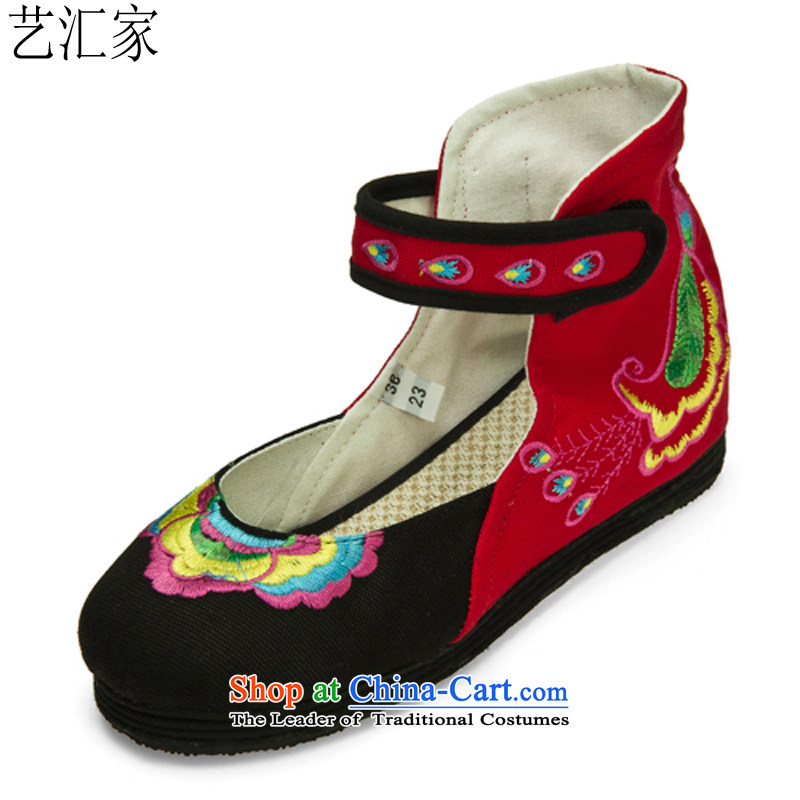 Performing arts companies flat bottom mother shoe embroidered shoes of Old Beijing mesh upper spring and fall single shoeHZ-16Blue38
