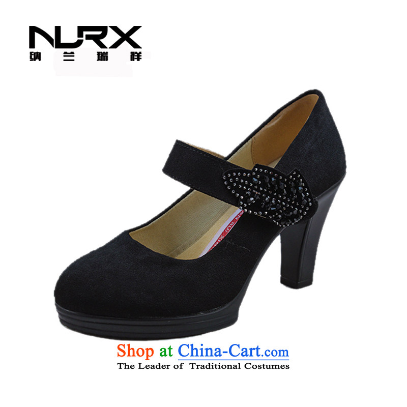 Naslin Ruixiang Old Beijing white collar mesh upper with shoes in the high-heel shoes female hotels work shoes female black shoes women shoes courtesy light port single shoe聽1047 Black聽37