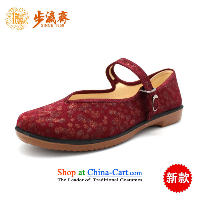 The Chinese old step-young of Ramadan Old Beijing mesh upper with non-slip to leisure Mother stay temperament womens single women shoes W30-504 shoes Red 40