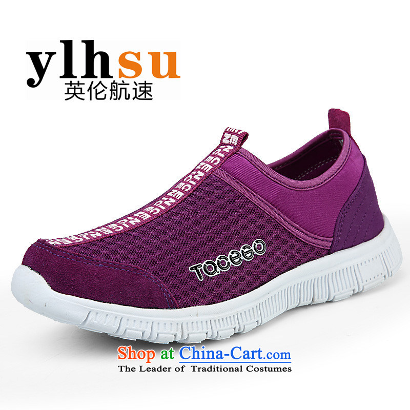 The British New speed internet and breathable leisure shoes couples shoes web shoe heaviness breathable sandals shoe step canvas shoes purple 1518 new products rose 37