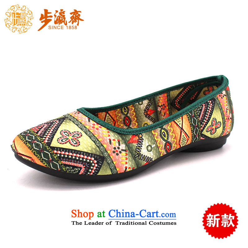 The Chinese old step-young of Ramadan Old Beijing mesh upper slip resistant shoe wear sleeve leisure gift temperament home women shoes 66123 Green 38