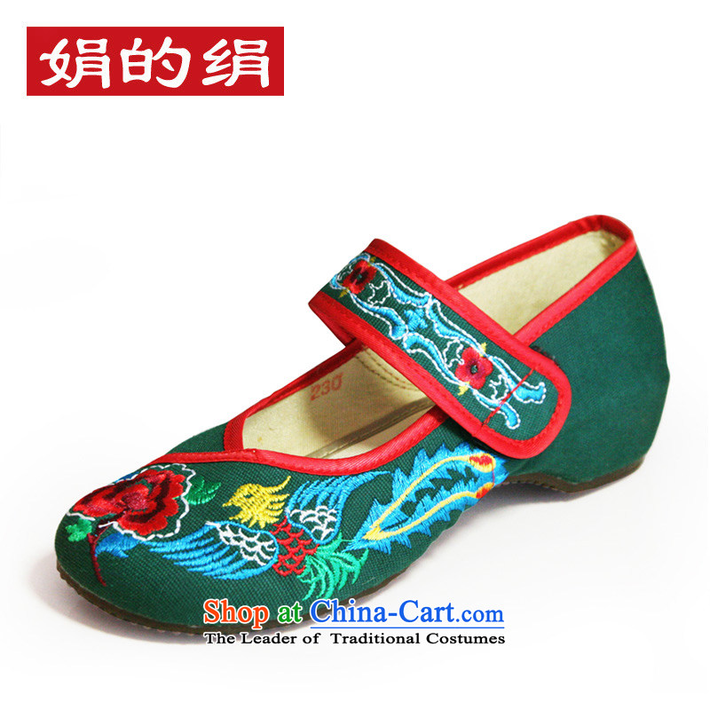 The silk autumn old Beijing mesh upper ethnic embroidered shoes with women shoes single slope shoes increased red shoesA412-7 marriageGreen38