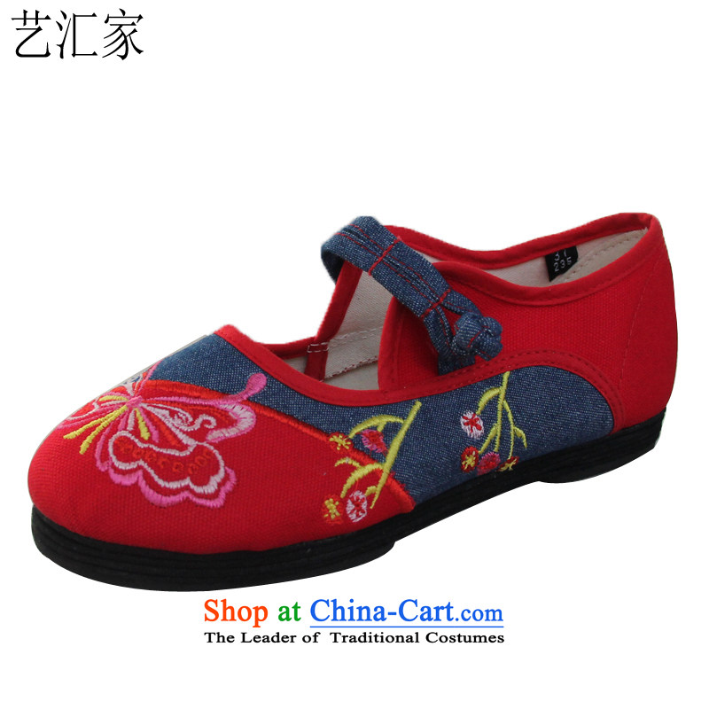Performing Arts Old Beijing stylish single shoe thousands mesh upper layer bottom embroidered shoes women shoes HZ-17 Red 36