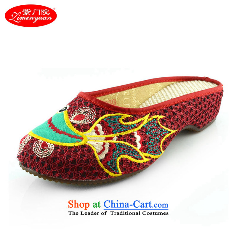 The first door of Old Beijing Summer Ms. mesh upper embroidered slippers ethnic stylish embroidered with leisure cool drag slope single shoe Red 37