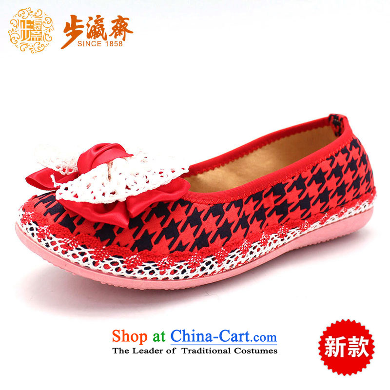 The Chinese old step-young of Ramadan Old Beijing mesh upper leisure irrepressible stylish shoe temperament strolling in the lady's shoe 505-15 Red 36