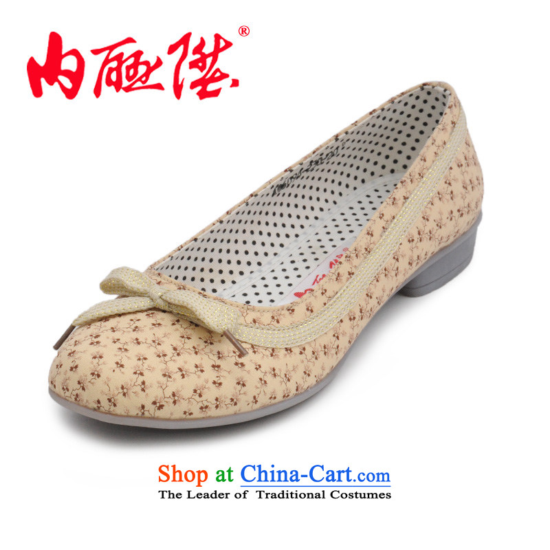 The L-hae won smart casual shoes old Beijing6094C mesh upperYellow37