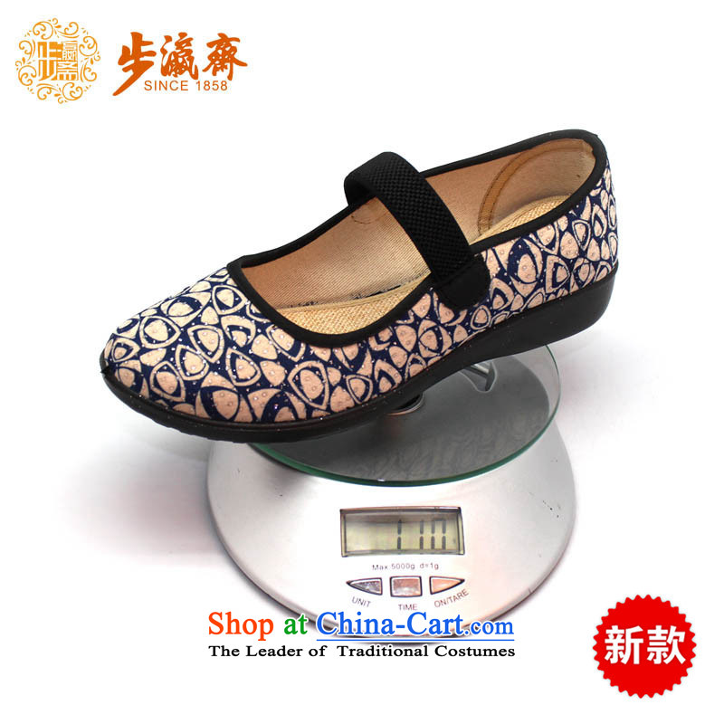 Genuine old step-young of Old Beijing mesh upper women Ramadan single buckles with Divotted temperament lady shoes shoe Dance Shoe 1296 womens single shoe Blue 41