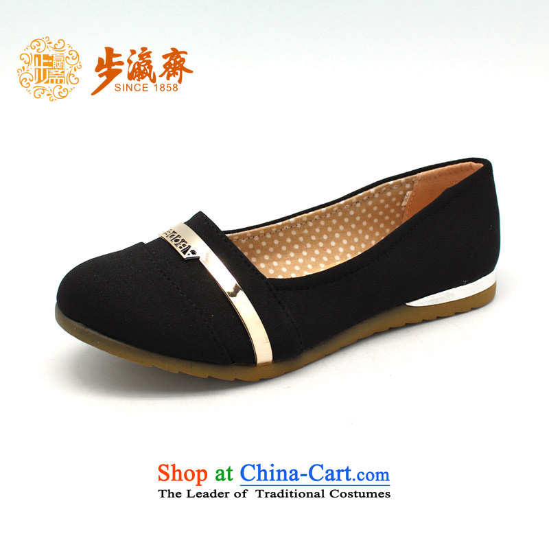 Genuine old step-young of Old Beijing mesh upper women Ramadan single buckles with Divotted temperament lady shoes shoe Dance Shoe B2265 womens single shoe black 34