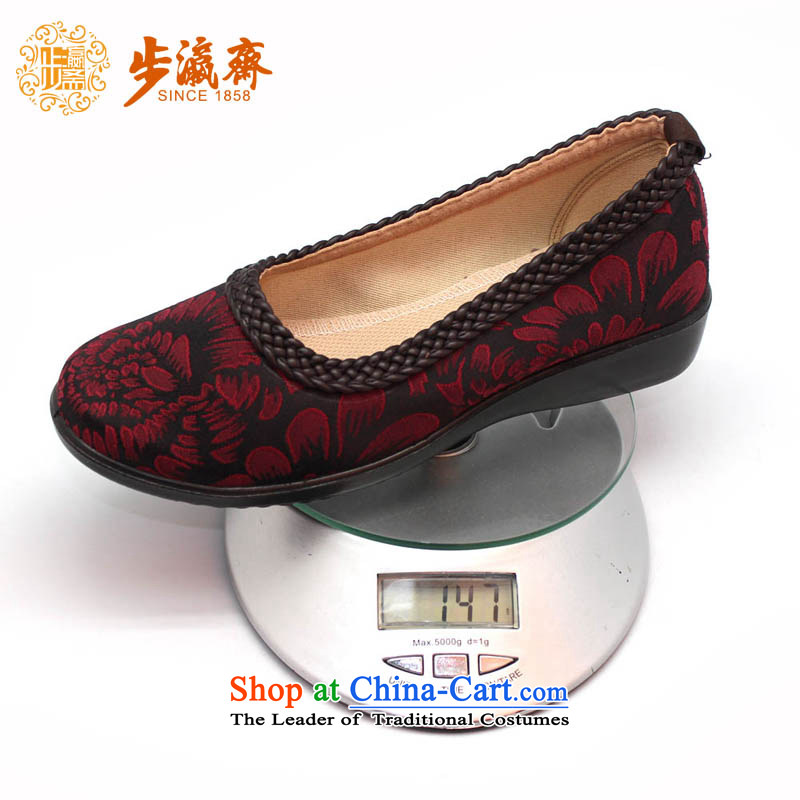 The Chinese old step-young of Ramadan Old Beijing smart casual shoes with soft, shoe home temperament Female 23156 single women shoes shoes black 39