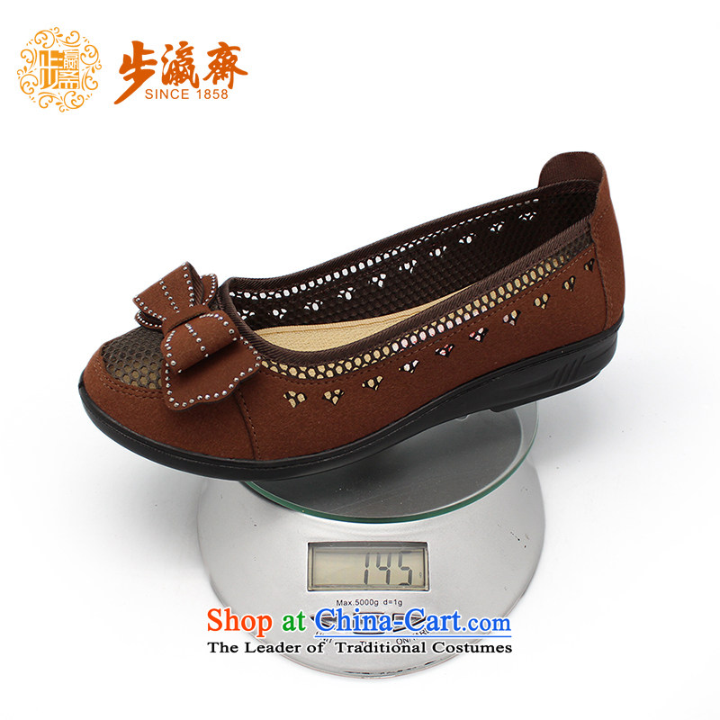 The Chinese old step-young of Ramadan Old Beijing Summer mesh upper new women's shoe butterfly mesh oranges sandals stylish non-slip flat bottom breathable comfort women sandals light port 66196 Female sandals brown 38