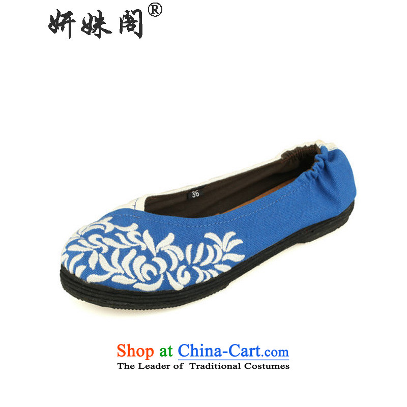 Charlene Choi this court of Old Beijing mesh upper with thousands of women shoes, non-slip film ethnic flat bottom single shoe embroidered shoes pregnant women shoes mother shoe porcelain Blue 36