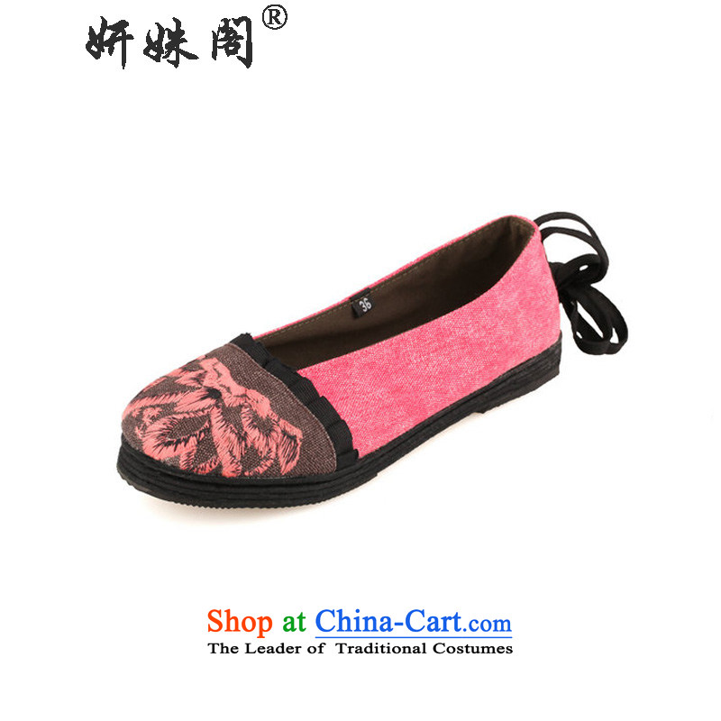 Charlene Choi this court of Old Beijing women shoes of nostalgia for the nation mesh upper air-embroidered shoes thousands, non-slip film binding with comfortable casual shoes pension pin shoes water hibiscus pink37
