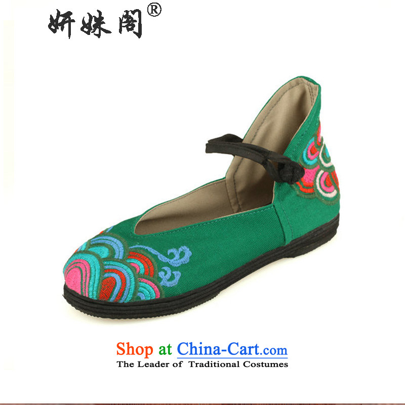 Charlene Choi this court of Old Beijing mesh upper embroidered shoes retro ethnic women shoes strap design thousands of bottom ultra-light and comfortable wear anti-slip film flower in the water Green 40