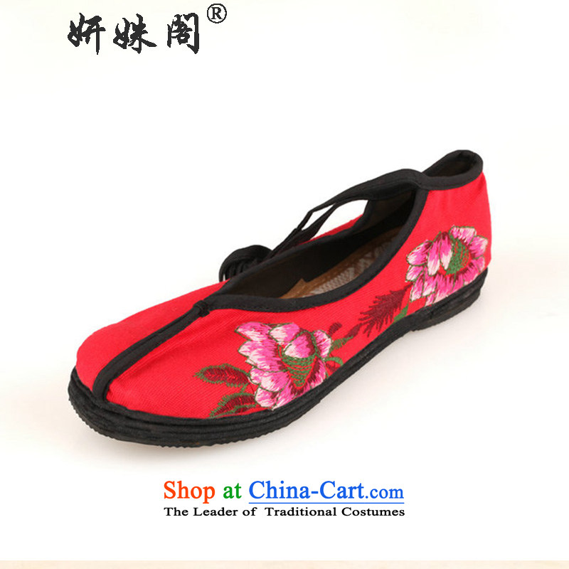 Charlene Choi this court of Old Beijing mother shoe ethnic mesh upper embroidered shoes bottom thousands of feet non-slip shoes comfortable pension film strap shoes pregnant women shoes mahogany Red 36