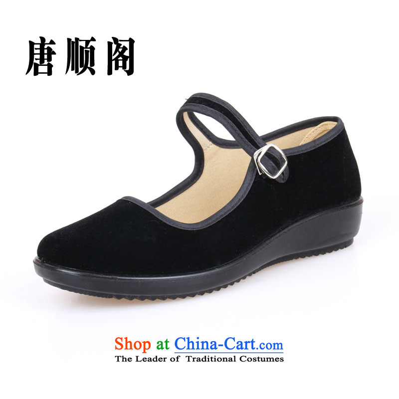 Tang Shun Court of Old Beijing Women's Shoe Square Mesh upper dance shoe with a red velvet shoes with soft, red mesh upper with Flat 1681 Dance Black 36