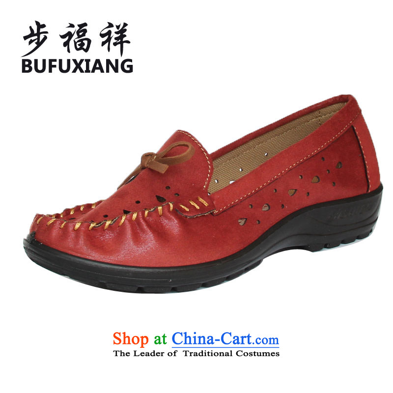 Step-by-step fashion shoes Fuxiang Single Ms. leisure shoes sock shoes of Old Beijing mesh upper women shoes 925 Red 36
