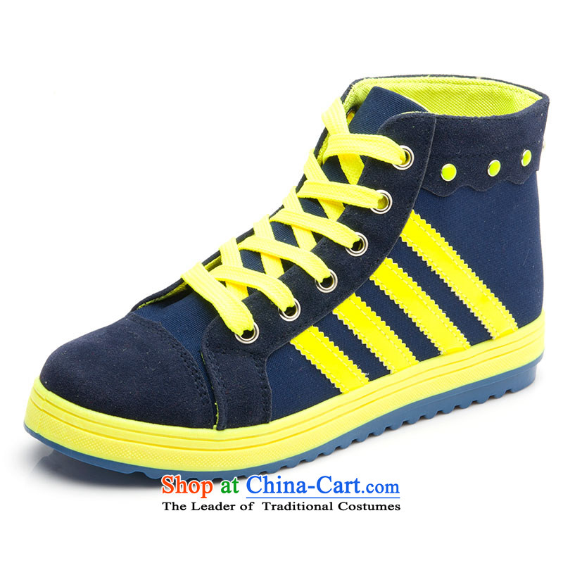 The new 2014-fat, Mrs leisure shoes wild thick cake canvas shoes leisure shoes Blue 38