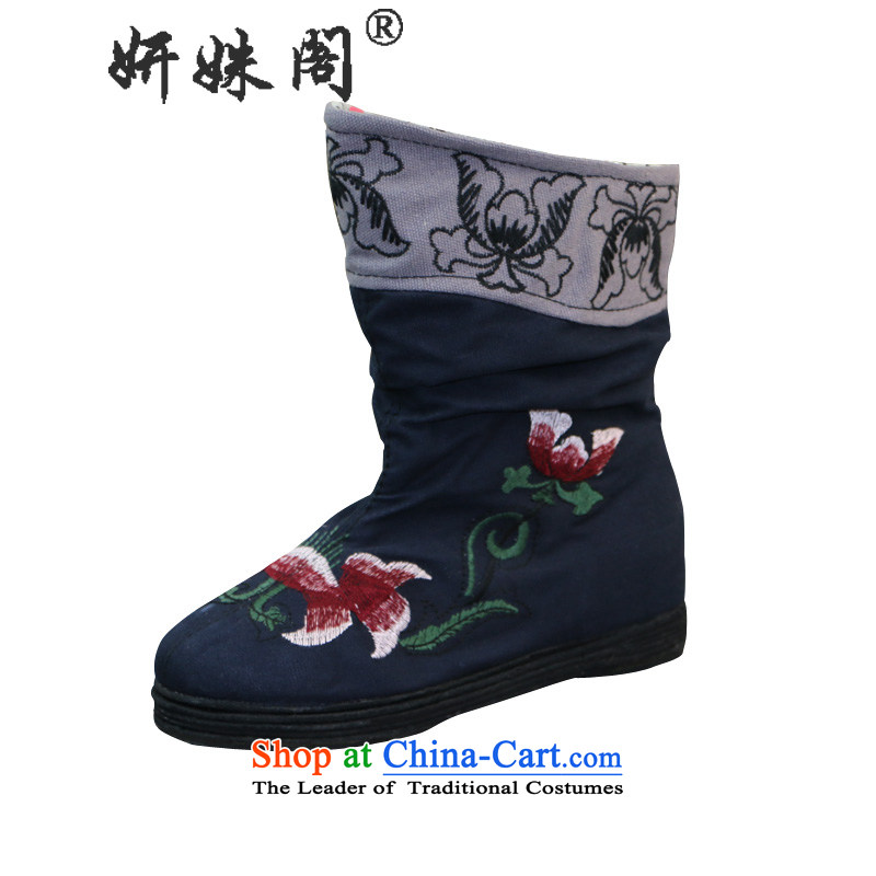 Charlene Choi this court of Old Beijing women shoes of nostalgia for the nation mesh upper air-embroidered short boots thousands, non-slip film flat shoe mother shoe round head leisure shoes wild Blue 35