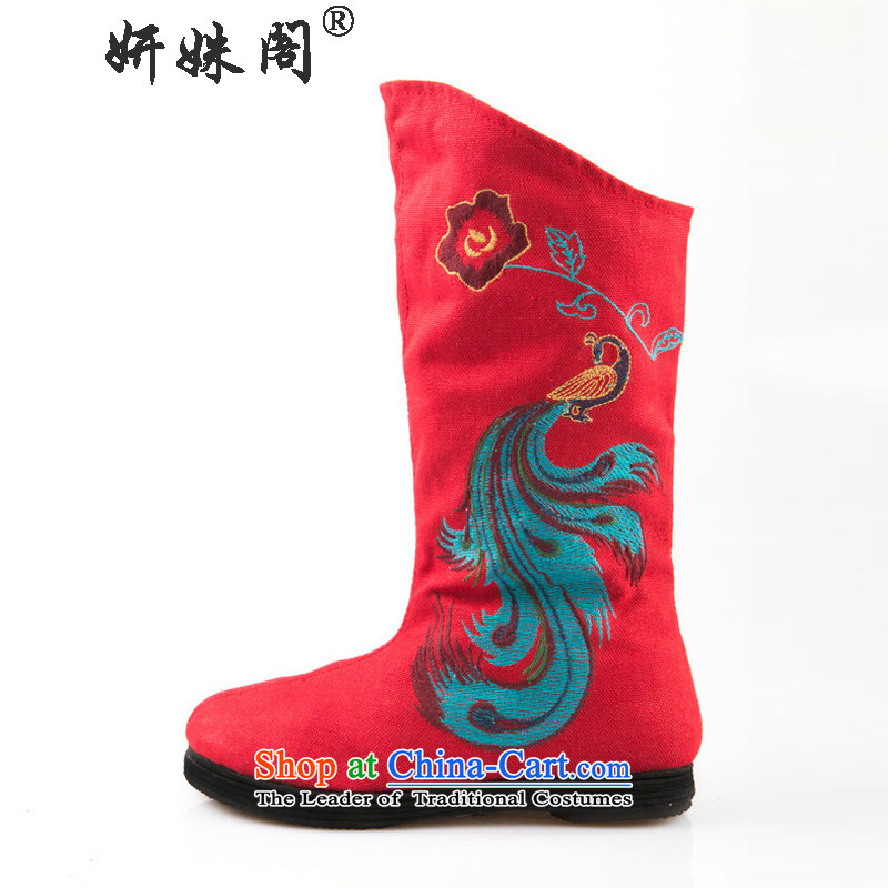 Charlene Choi this court of Old Beijing mesh upper women shoes in the leisure embroidery and round head flat shoe thousands, non-slip film mother shoe retro ethnic wild mesh upper Red 35