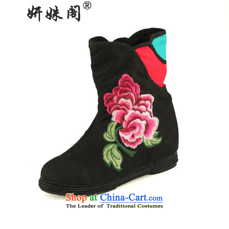 Charlene Choi this court of Old Beijing mesh upper women shoes embroidery leisure shoes retro ethnic stitching round head flat shoe pregnant women shoes mother shoe - Kwun Park Black 36