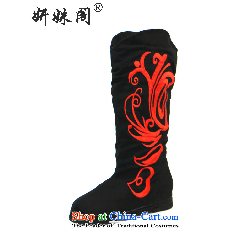 Charlene Choi this court of Old Beijing women shoes retro embroidery mesh upper ladies boot mid boot comfortable pension pin thousands ground mesh upper round head flat shoe pregnant women shoes black37