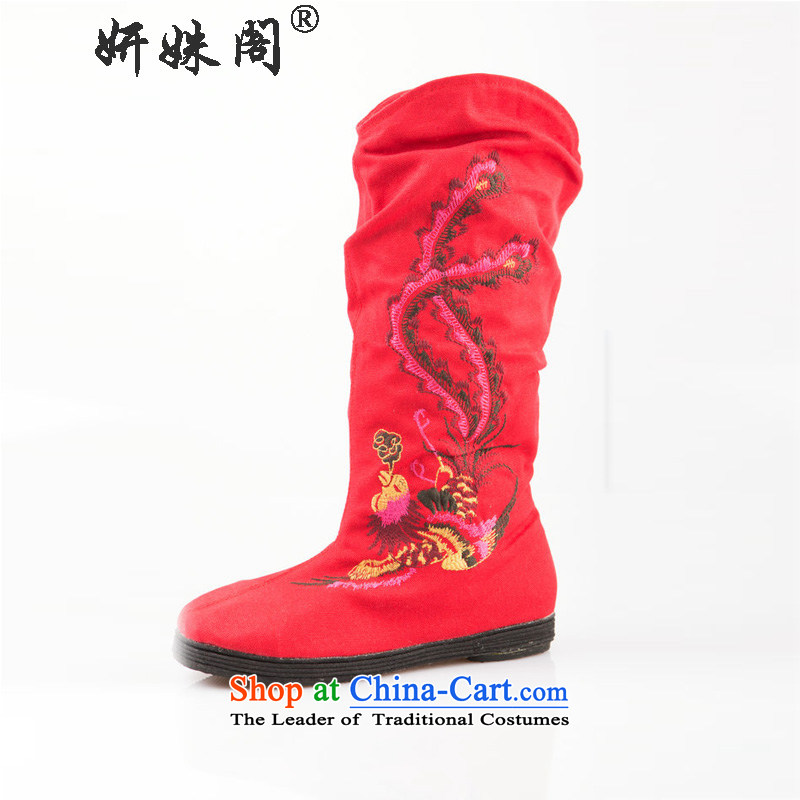Charlene Choi this court of Old Beijing women shoes of nostalgia for the nation mesh upper air-embroidered female mid boot thousands, non-slip resistant film round head leisure wild ladies boot Red 39