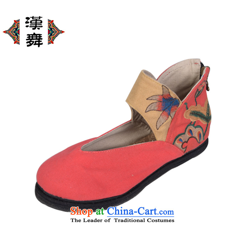 Hon-dance genuine autumn old Beijing mesh upper ethnic thousands of women shoes comfortable level floor with single shoes after zipper pure cotton wear casual shoes mother shoe is spoken Red 39