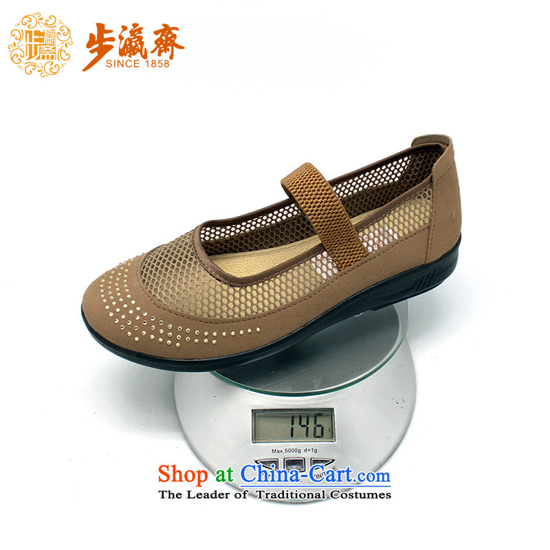 The Chinese old step-young of Ramadan Old Beijing mesh upper mesh anti-slip leisure gift shoes shoe elastic female 66334 sandals light earth 34