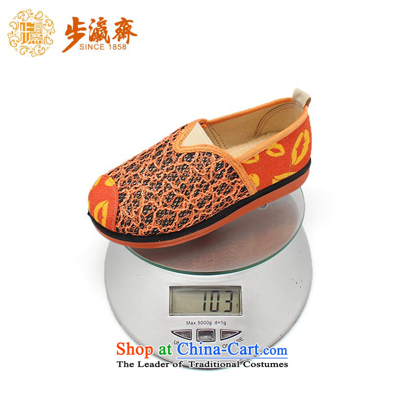 The Chinese old step-young of Ramadan Old Beijing Summer Children shoes, mesh upper with anti-slip soft bottoms baby children wear sandals B101-804 Orange 24 /17cm code