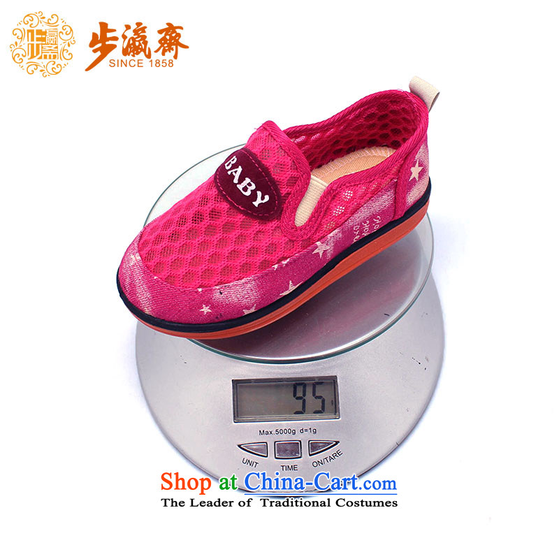 The Chinese old step-young of Ramadan Old Beijing Summer Children shoes, mesh upper with anti-slip soft bottoms baby children wear sandals聽B31-249 better red聽24 yards _17cm