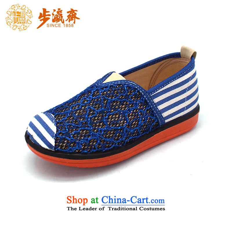 The Chinese old step-young of Ramadan Old Beijing Summer new slip mesh upper with stylish CHILDREN SHOES WITH SOFT, baby sandals B101-828 blue 24 /17cm code