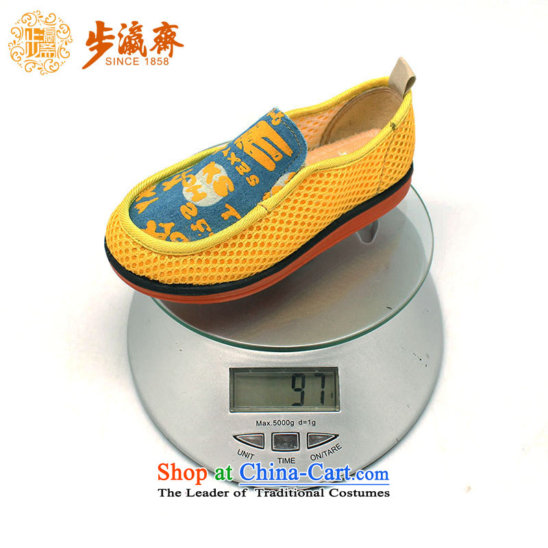 The Chinese old step-young of Ramadan Old Beijing Summer new slip mesh upper with stylish CHILDREN SHOES WITH SOFT, baby shoes B143-781 yellow 26 /18cm code