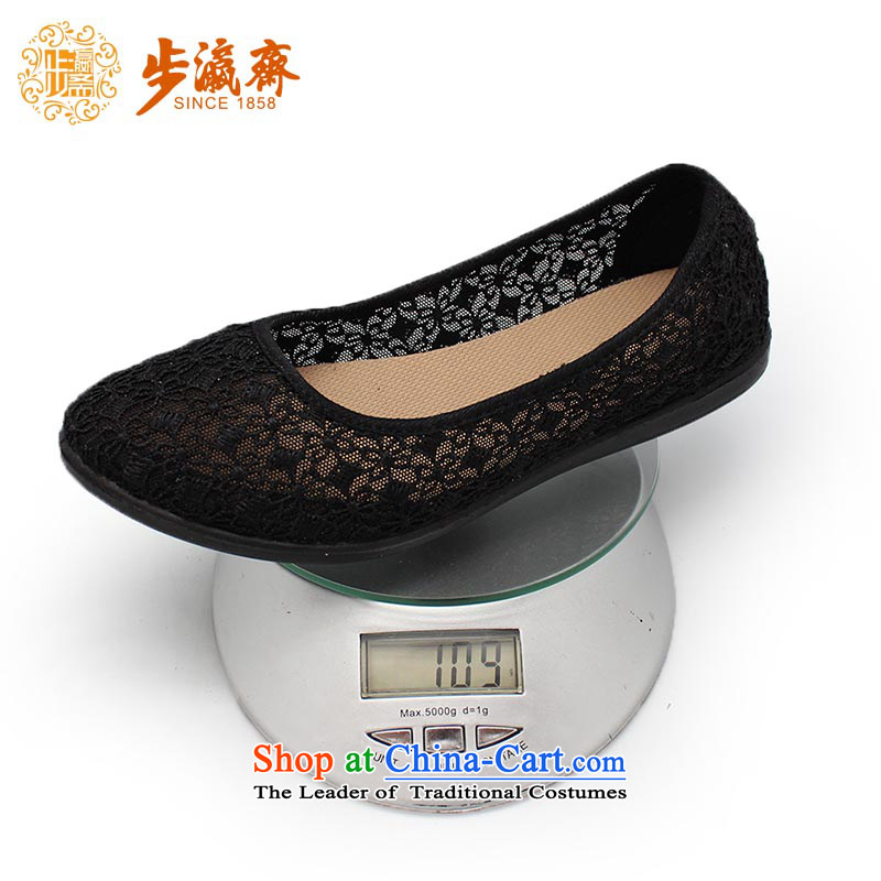 The Chinese old step-young of Ramadan Old Beijing mesh upper mesh anti-slip leisure gift shoes shoe Dance Shoe female sandals HL-09 black 38