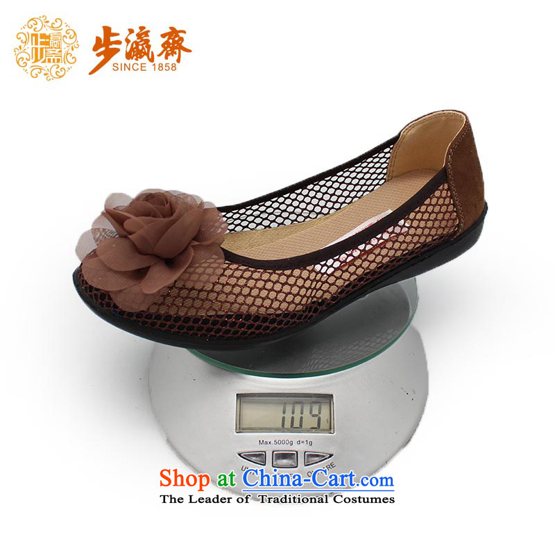 The Chinese old step-young of Old Beijing mesh upper women Ramadan sandals mesh anti-slip leisure gift shoes shoe Dance Shoe LL-01 brown 39