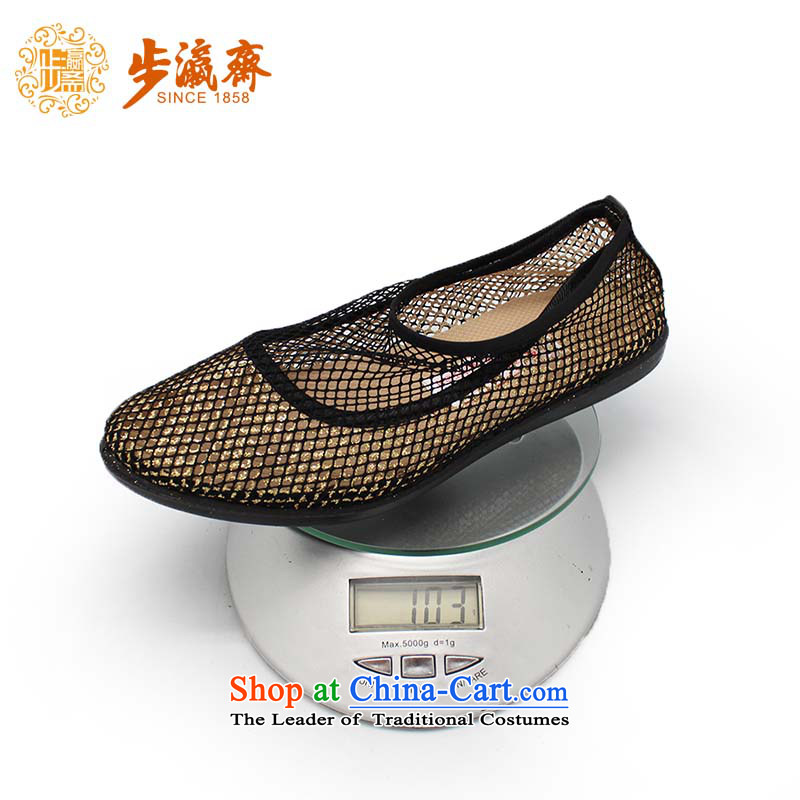 The Chinese old step-young of Ramadan Old Beijing mesh upper mesh anti-slip leisure gift shoes shoe Dance Shoe female sandals聽HL-01 Golden聽39