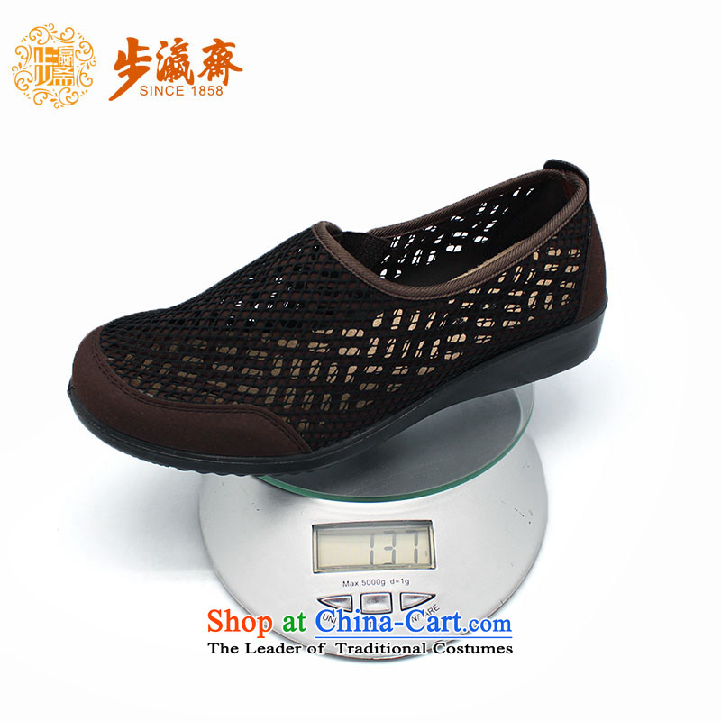 The Chinese old step-young of Old Beijing mesh upper women Ramadan sandals mesh anti-slip leisure gift shoes shoe Dance Shoe聽231114 Brown聽39