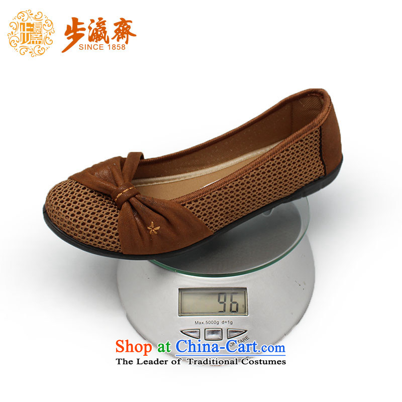 The Chinese old step-young of Ramadan Old Beijing mesh upper mesh anti-slip leisure gift shoes shoe Dance Shoe BF-205 sandals and color model 37