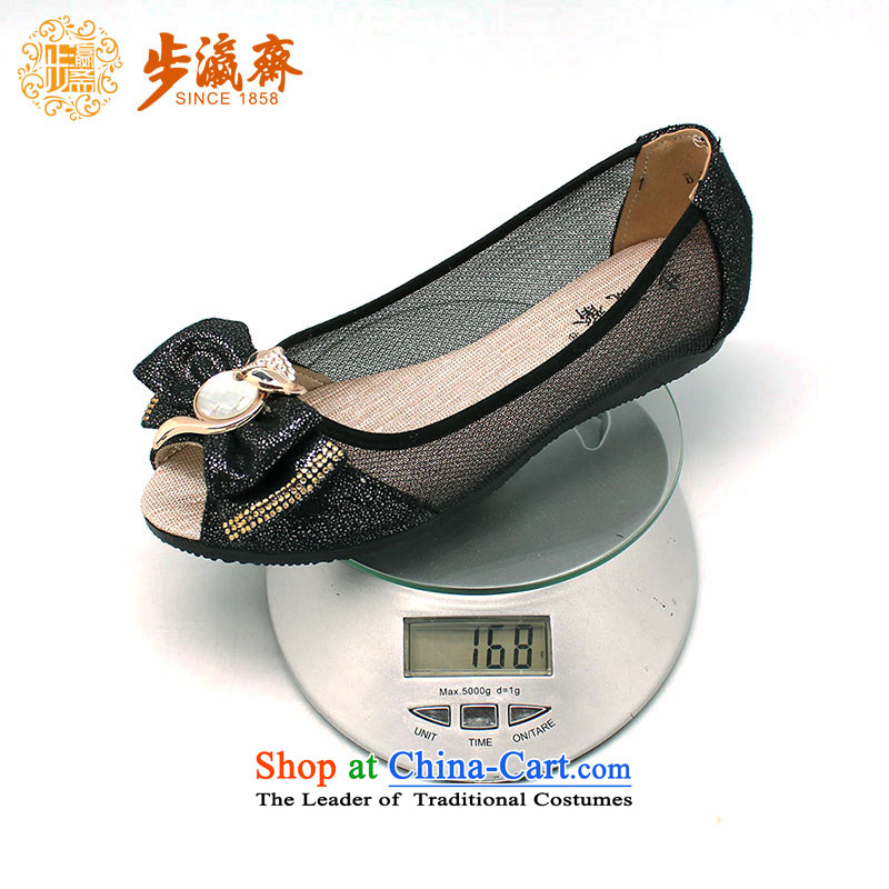 The Chinese old step-young of Ramadan Old Beijing mesh upper mesh anti-slip leisure gift shoes shoe Dance Shoe female sandals B2386 black 39