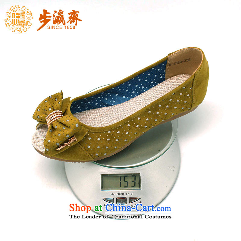 The Chinese old step-young of Ramadan Old Beijing mesh upper mesh anti-slip leisure gift shoes shoe Dance Shoe sandals B2388 female Yellow Green 37