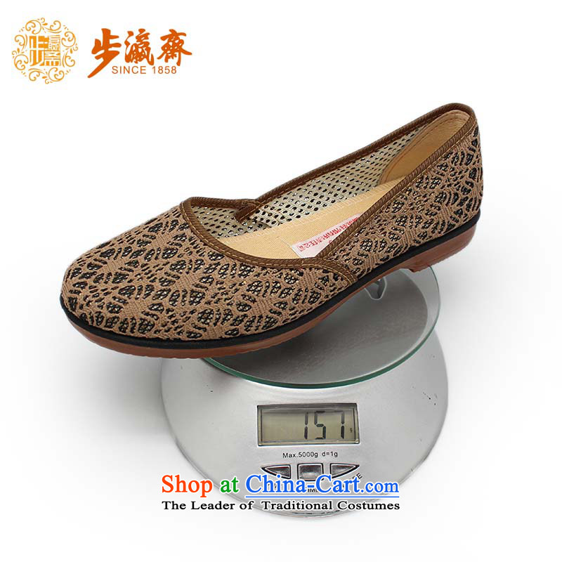 The Chinese old step-mesh upper with old Beijing Internet Ramadan embroidery on leisure gift shoes shoe Dance Shoe female sandalsC142-664 beige34